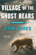 Ghost Bear draft cover